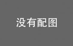 【众鑫娱乐】浅川梨奈首本写真集 冷艳与可爱并存