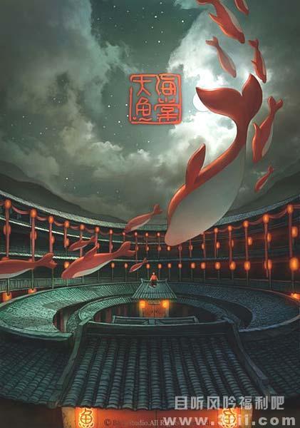 大鱼海棠:上古神话与QQ空间的完美融合