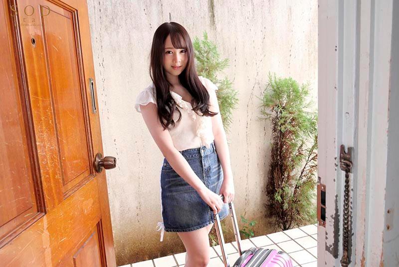 STARS-233:小骚妹白川柚子想跟哥哥一起看A片!