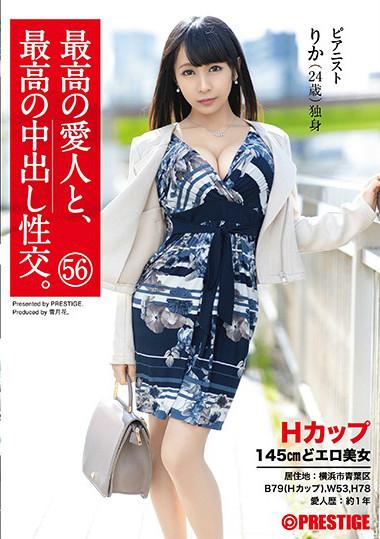 SGA-145 :巨乳翘臀化妆品店员香椎雏乃趴越虐她越爽!