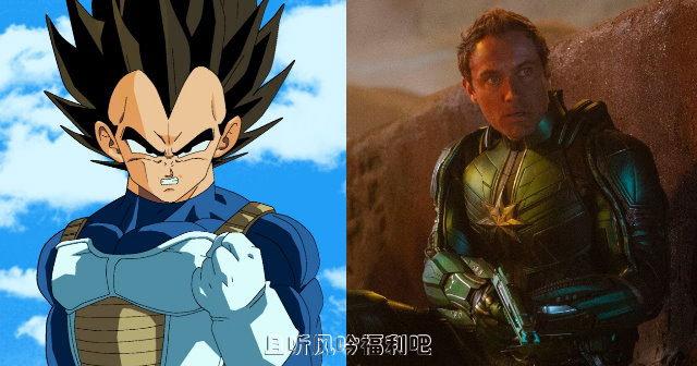 《惊奇队长vs七龙珠》这么多的相似点真的是巧合吗?