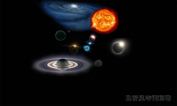 29日四星连珠天象将上演 四星连珠天象肉眼可以观测到吗
