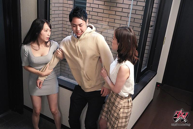 DASD-677:极品姐妹篠田优和莲实克蕾儿被下媚药,抢著要让弟弟抽插!