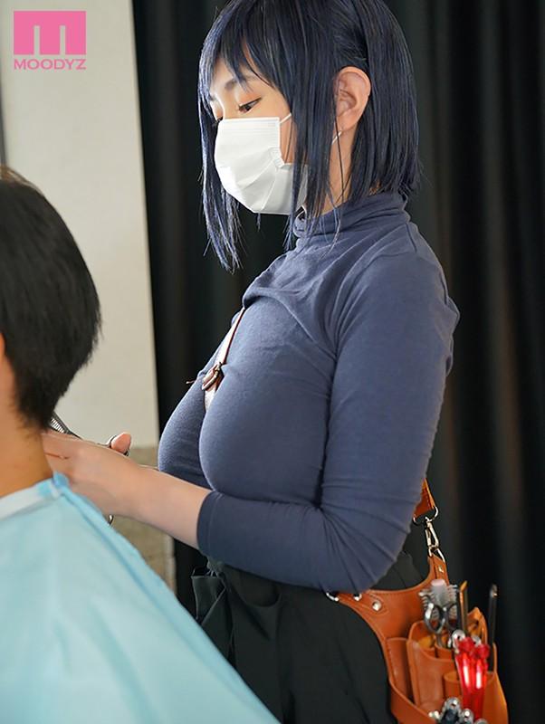 MIMK-078:百元剪发巨乳姐姐「吉根ゆりあ」用M级大奶宝紧贴诱惑我.