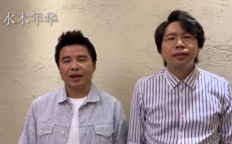 明星出镜拍视频祝福丈门开业大吉!