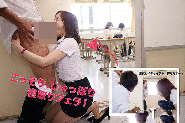 PRED-198:口交不算是外遇!骚气逼人变态女教师 筱田优 超爱吃小鲜肉!