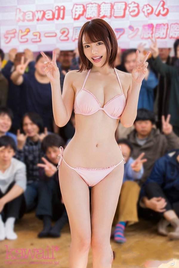 CAWD-073:短发尤物伊藤舞雪那身材跟床技实在销魂啊!