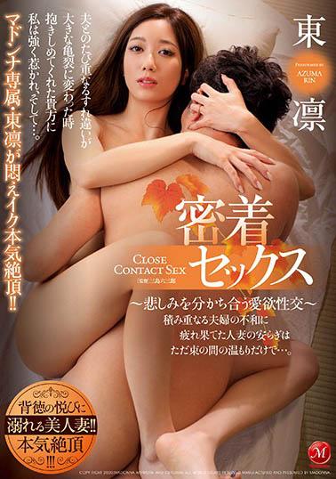 JUL-245:OL人妻东凛被温柔的上司性疗癒了。