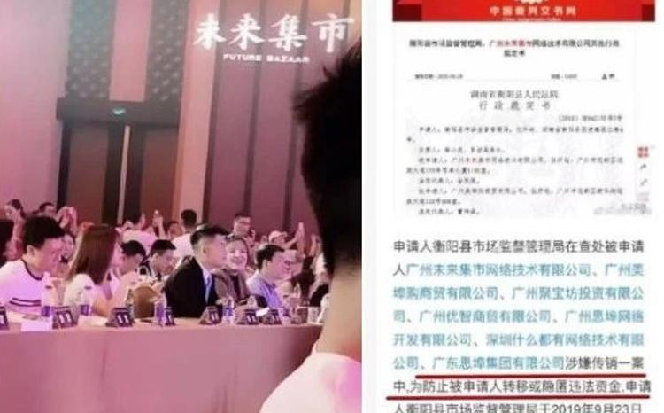 吴召国快手账号解封正式回归,曾与辛巴合资公司开公司!