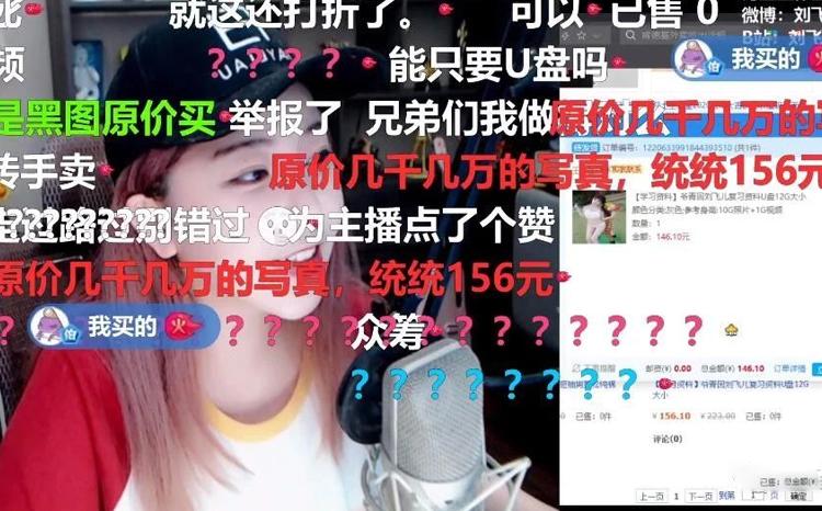 """刘飞儿公开推广""""10G复习资料"""",并大胆展示!"""