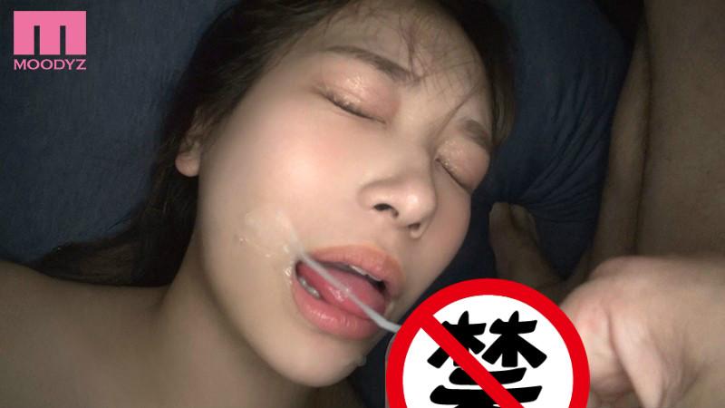 MIDE-844:裸照外流!C奶少女(南乃そら)只能用肉体换取删除照片!