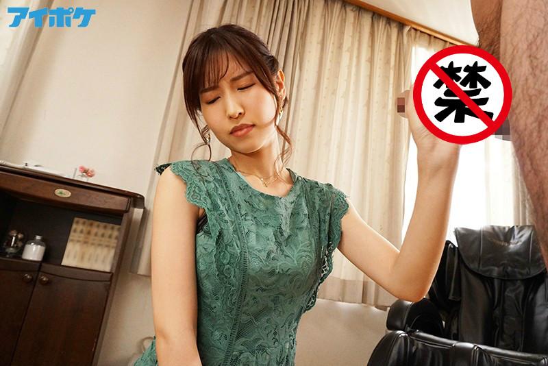IPX-581:老公的复仇!用棒子让不忠人妻桜空もも回心转意!