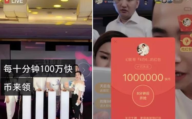 幻影哥公司开业活动,散打哥与吴迪各刷一百万人民币撑场