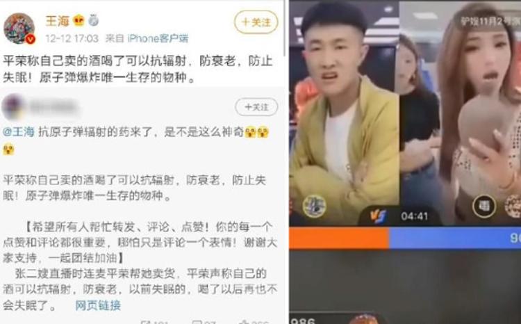 二驴公开道歉承认夸大宣传愿退一赔十,宣布退出年度!