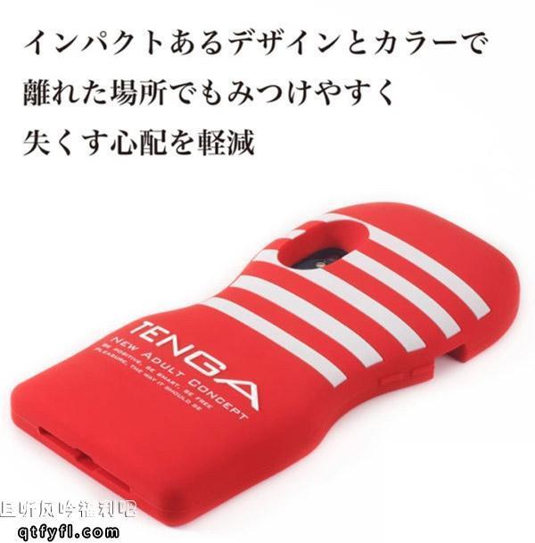 TENGA出手机壳了 这样的手机壳你敢带出门吗?