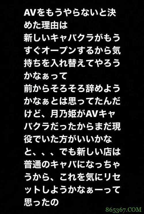 朝桐光/南野灯(南野あかり)资料及自爆休业原因