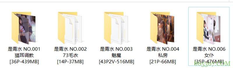 微博网红cos萌妹-是青水 图片+视频五套合集【1.5G】