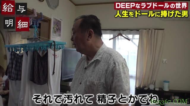 日本真人娃娃的世界 收藏家在真人娃娃身上实现追求越现实美感