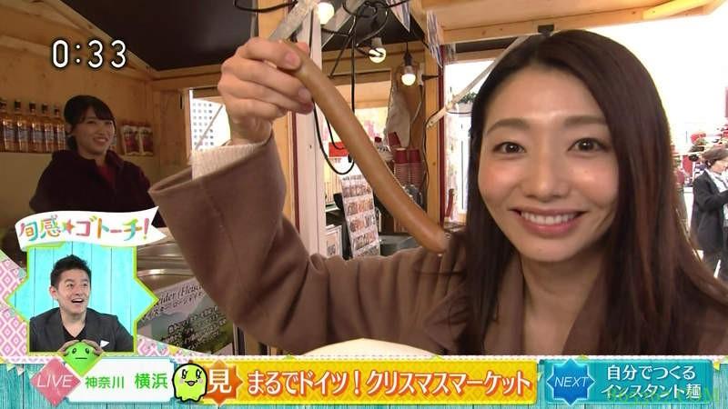 女人口含阴茎姿势3D图片 真锅薰(真锅かをり)吃香肠GIF动图