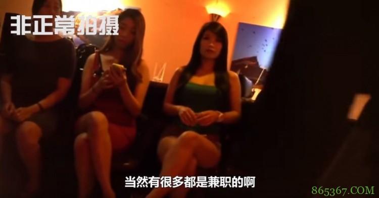 泰国红灯区真实的探秘 网友冒死偷拍曼谷知名援交场所