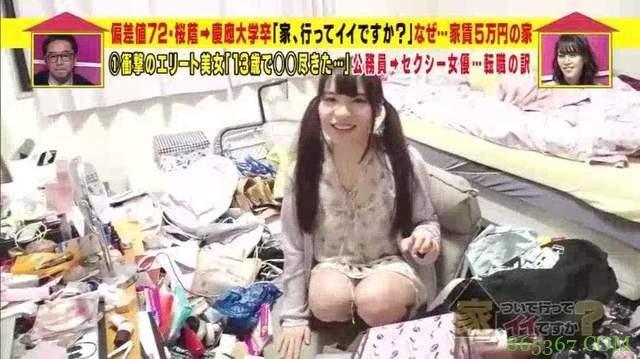 女优的真实生活 窝居垃圾坑原味内裤囤堆不洗