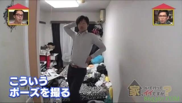 三年内天天摸女优 30岁av副导演还是个处男:活着有意义?