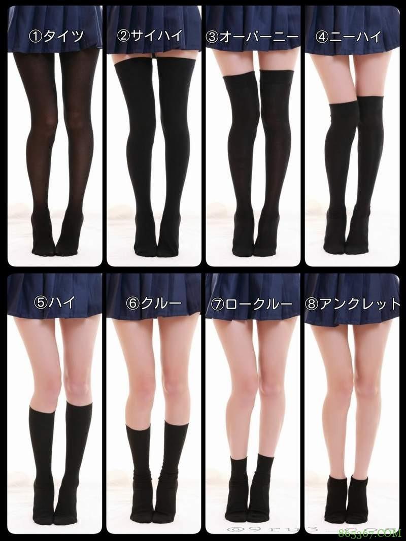 正妹丝袜美腿图片 性感美女丝袜美腿诱惑