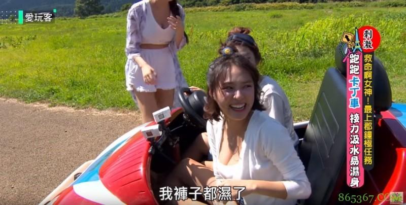 """台湾女星游日本挨轰卖肉 """"E奶拼G奶""""网友充血:骂完还要看10遍"""