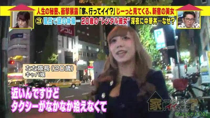 I罩杯酒店小姐月收入近十万 爆乳出租女友拒绝18禁服务