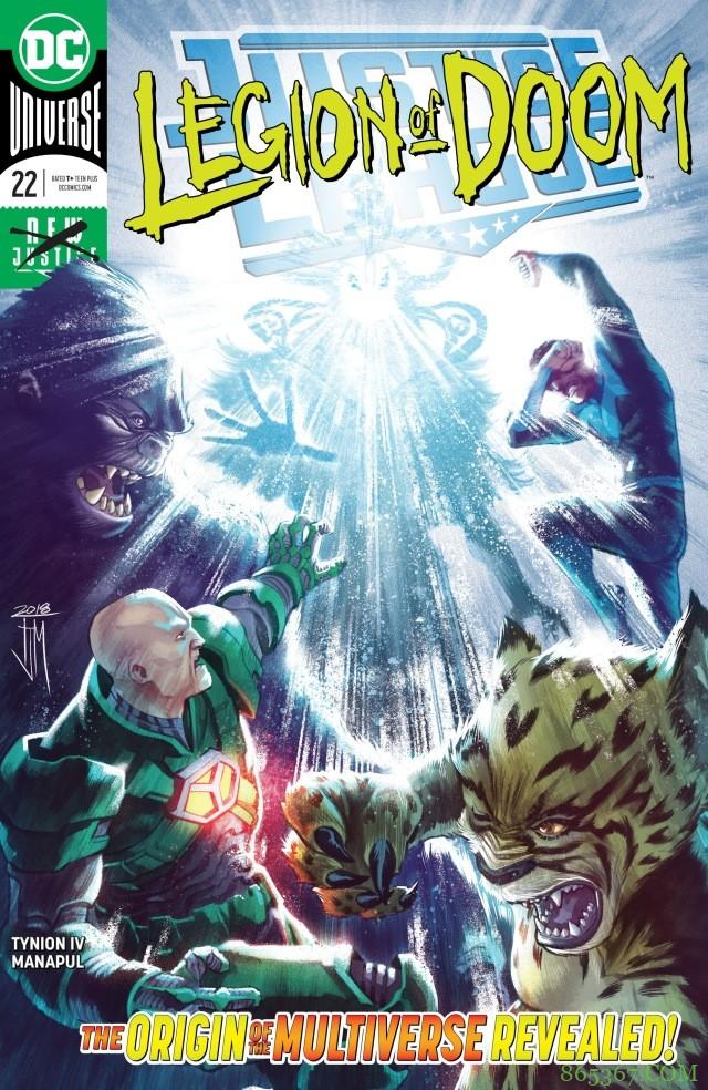 DC多元宇宙起源史 正义联盟故事揭开宇宙级危机