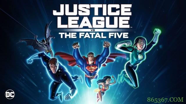 动画电影《正义联盟大战致命五人组》 怀旧元素重温经典风格
