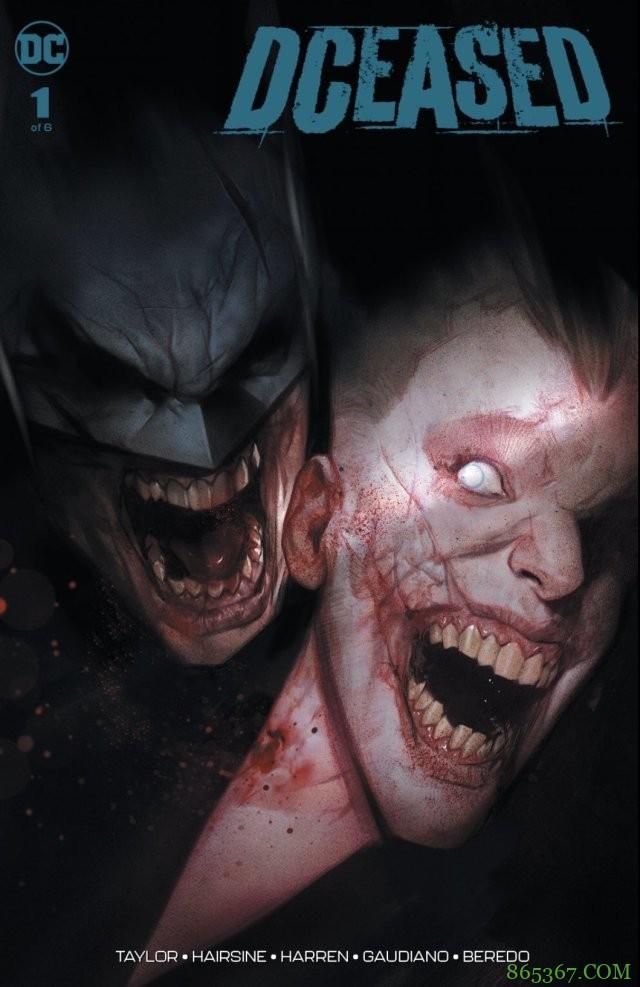 《不义联盟》编剧新作《DCeased》第一期 蝙蝠侠前景堪忧