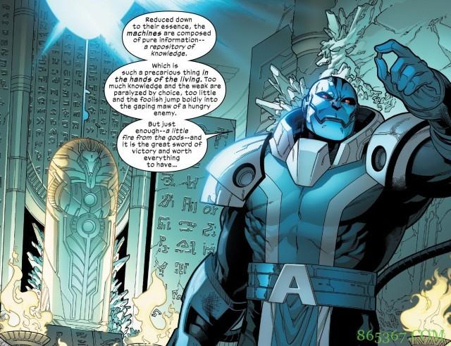 《X权力》第2期 X教授联合万磁王推销红兰哨兵机器人工厂