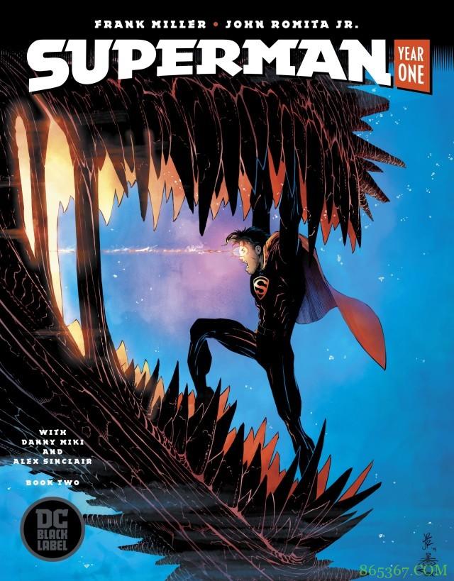 《超人:第一年》第二期剧透 超人克拉克为爱成为亚特兰提斯新王