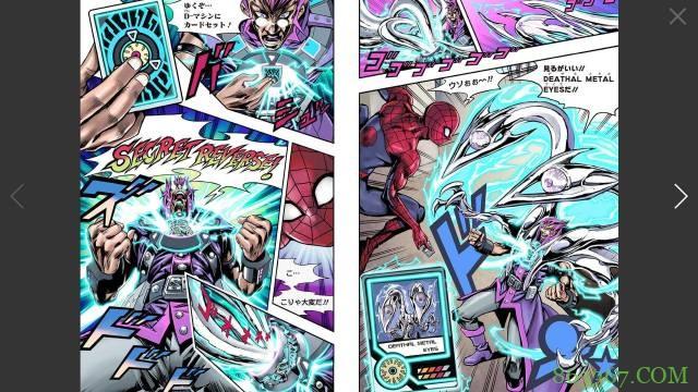 全新漫威超级英雄故事 漫威幻象大师会出现吗