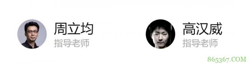 国产动画《虹·棉》 喜欢赛博朋克的千万别错过这部动画
