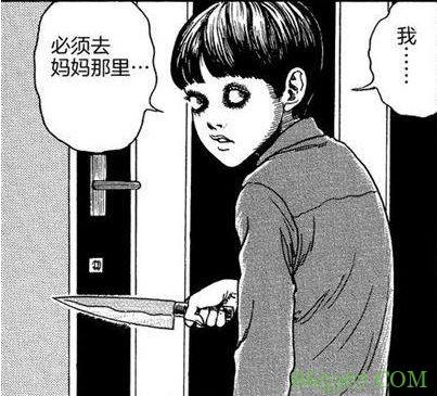 美女为何天天被分尸 伊藤润二的头牌《富江》