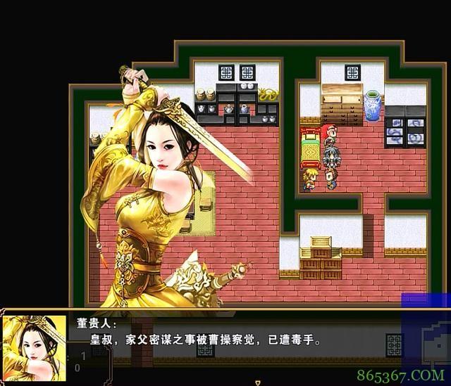 绅士游戏吞食天地2重制版 玩家怎么样才能找到美女