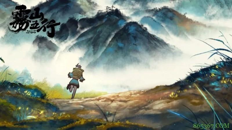 国产高分动画《雾山五行》 高分番剧看的令人热血沸腾
