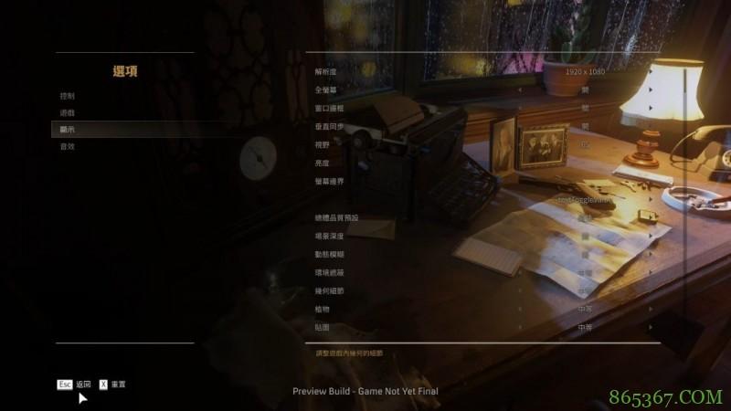《四海兄弟 决定版》正式重制 传奇黑帮游戏虽不完美但却美丽