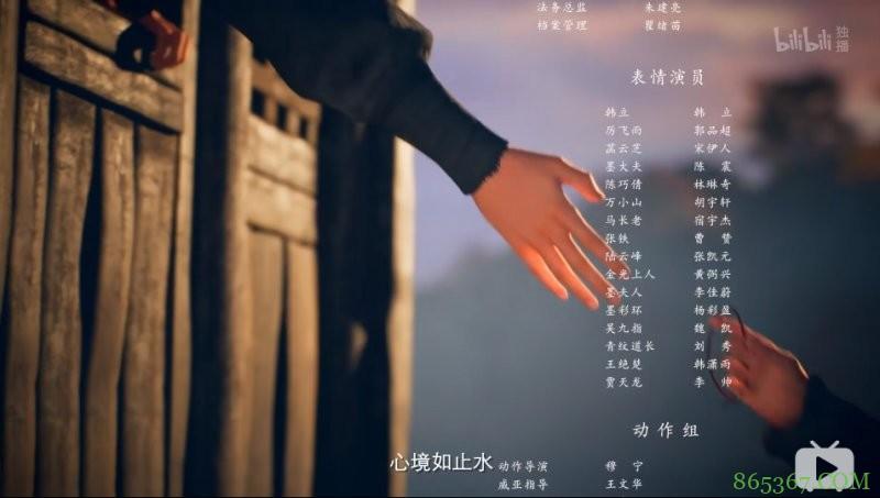 《凡人修仙传》:越看越像真人,动画终于也到了拼演技的时代
