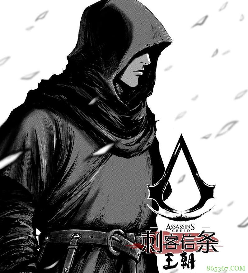 漫画版《刺客信条》 经典游戏能否改编成优质漫画
