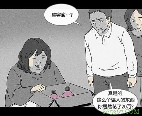 吴城垈漫画《整容液》改编电影 现象级惊悚韩漫值得一看