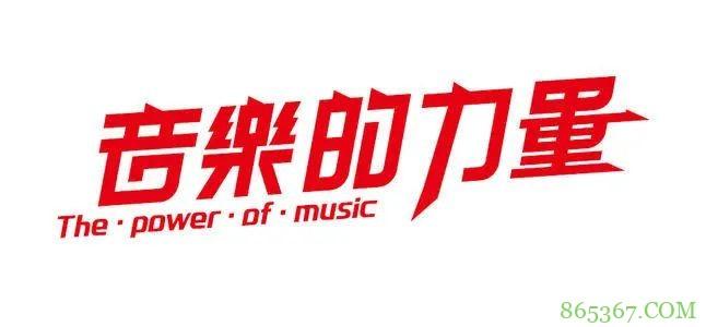 9月好听的动画歌曲推荐 《斩服少女》插曲带入感强