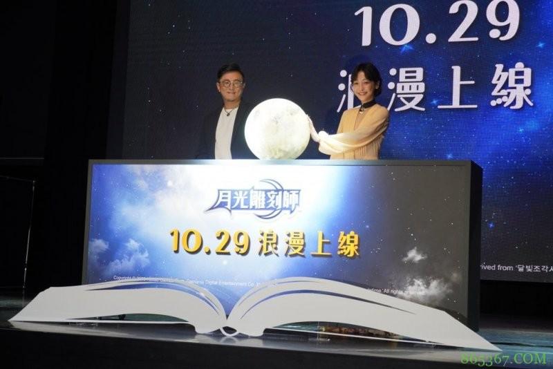 《月光雕刻师》台港澳双平台正式上线 谢欣颖王妃装扮亮相