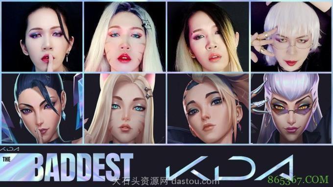 LOL人气女团K/DA新歌《THE BADDEST》 如病毒般传播跨界吸粉