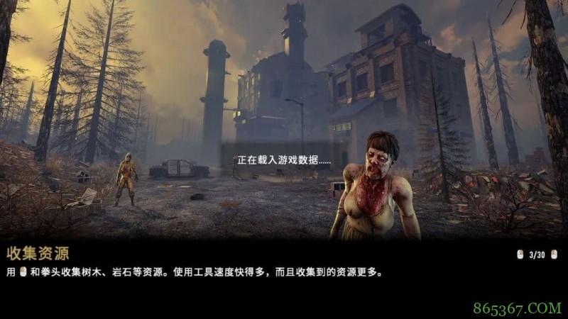 沙盒类游戏《七日杀》 丧尸生存类游戏的经典