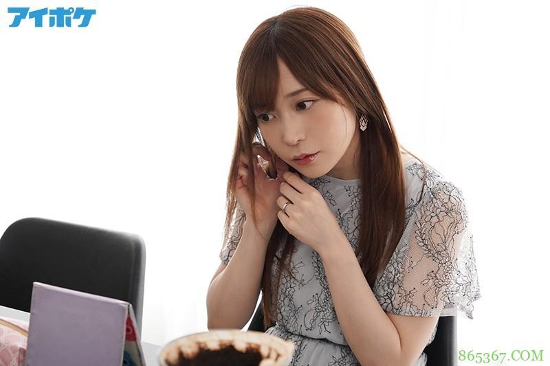 七濑爱丽丝IPIT-013 人妻浪漫邂逅青梅竹马带回家滚床单