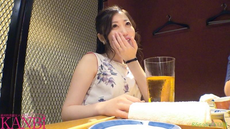 美咲爱华DTT-070 寂寞人妻喝酒助性求满足