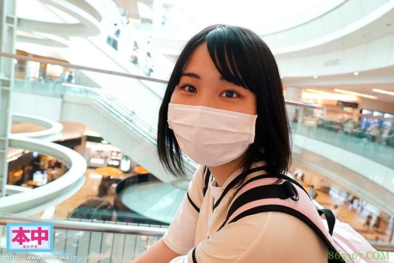 篠原莉子HND-919 乡下妹子为了偶像入行